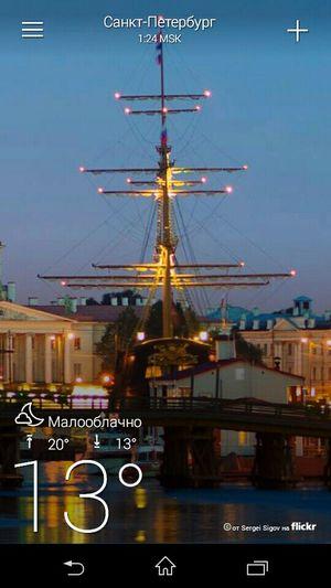 Saint-Petersburg Sammer Sammer 2015 Love My City Weather