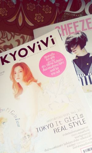 my mag.♥ Fashion Magazine Tokyovivi Cheeze