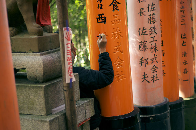 Japan Japan Photography Travel Architectural Column Architecture Belief Communication Culture Day Lifestyles Men Non-western Script One Person Orange Color Outdoors Painting Place Of Worship Real People Religion Script Shrine Spirituality Text Traditional Clothing