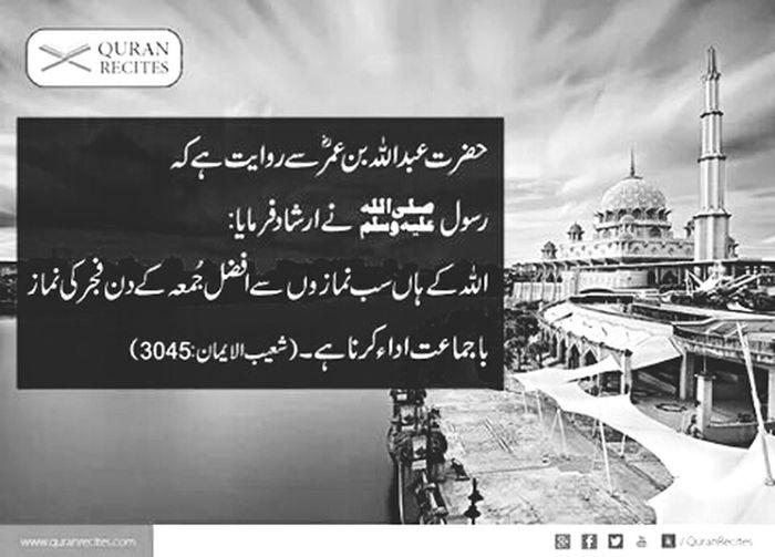 Islam #Muslim #Alhamdulillah #Pray #Dua #Sujood #Proud2beamuslim #Blessed #Subhanallah #Beautiful #Muslimah Charismatic Worldwide I'm Proud To Be Muslim