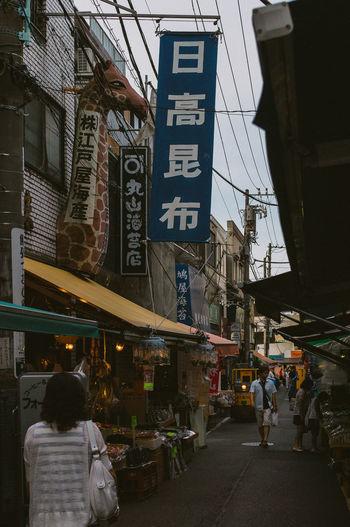 Street near