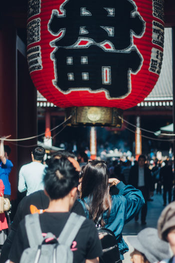 Japan Lovers ◀️🇯🇵 TOKYO TOKYO Old Meets New Snapshots Of Life Daytime Japanese Traditional Japan Japanese Culture The Journey Is The Destination The Tourist Tokyo Travel Worship Asakusa Day Enjoying Life History Lantern Large Group Of People People Real People Rear View Red Temple Travel Destinations Women
