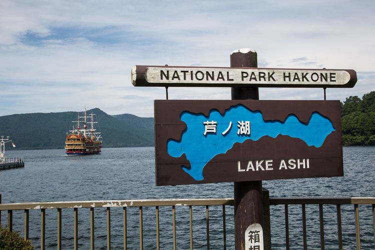Lake Ash in Hakone Lake Ashi Close-up Cloud - Sky Communication Day Guidance Hakone Mountain Nature Nautical Vessel No People Outdoors Pirate Ship Road Sign Sea Sky Text Transportation Travel Destinations Water Western Script