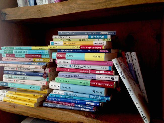 Arrange Bookshelves