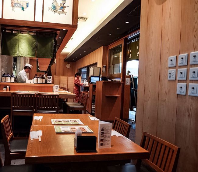 Waiting for my order.☺️ Japanese Food Restaurant Airport Photography Wanderlust ASIA Tokyo,Japan Travel Travel Photography Tokyo Fujifilm_xseries Cabincrew Layovers Japan