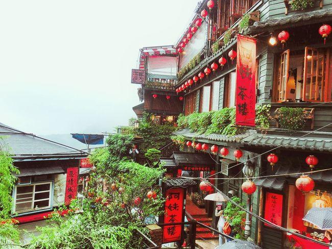 Hi! Hello World Taking Photos TOWNSCAPE Street Photography Nostalgic  Landscape Nostalgic Place 阿妹茶酒館 九份 Jiufen Taiwan