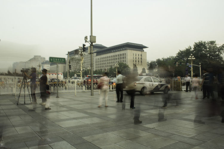 Beijing Adult
