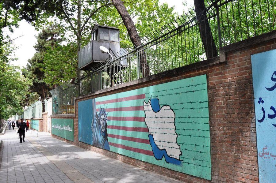 The former US embassy in Tehran Architecture Building Exterior Built Structure Embassy Former Iran Outdoors Tehran Us Wall