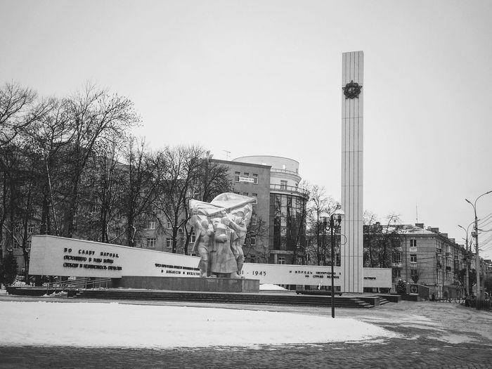 Рязань Ryazan