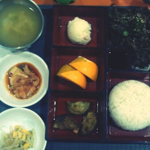 The beef lunch box from the Korean restaurant in side Super H Mart