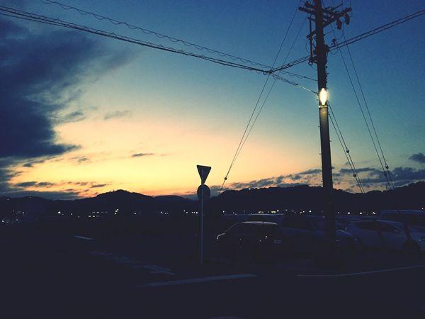 Shizuoka-shi