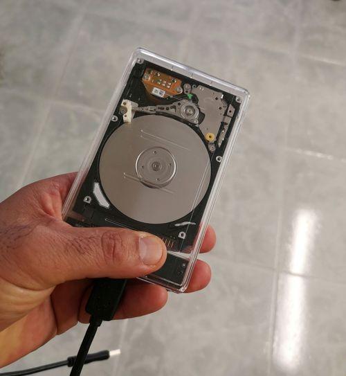 PC Accessory Hand Hardware Equipment Tecnology Hard Disk External External Hard Disk