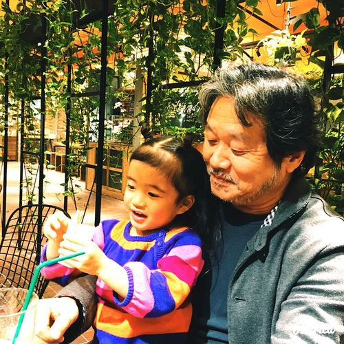 Meeting Friends My Daughter じいじ 仲良し Yesterday