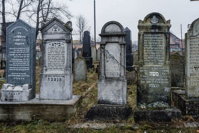 Cemetery Built Structure Cementary Cementery Cemetery Day Graves Gravestone Graveyard History Jewish Cemetery Memorial No People Outdoors Spirituality Text The Past Tombstone Tombstones
