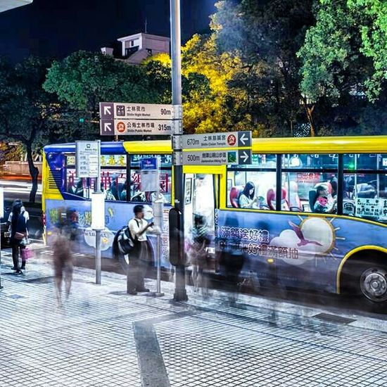 City Public Transportation ASIA Around The World By Lufthansa