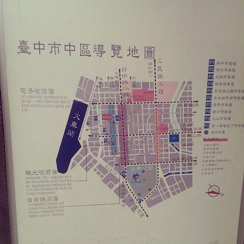 Taichung 臺中 復刻 臺灣 Taiwan