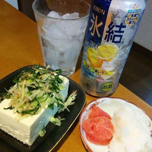薬味たっぷり冷奴におろし明太で缶チューハイ♪ Drinking 家飲み Tofu 氷結 lemon