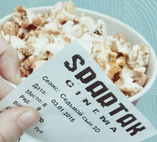 7Сын ялта Кино Кинотеатр  Спартак попкорн билет