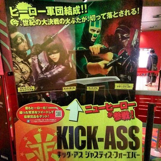 kick-ass2 Kickass2