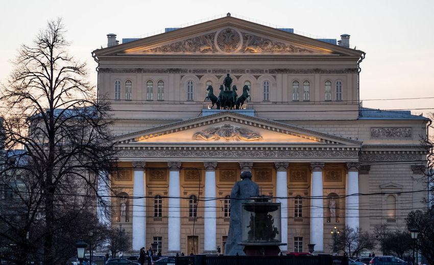 Bolshoi ballet theater during sunset