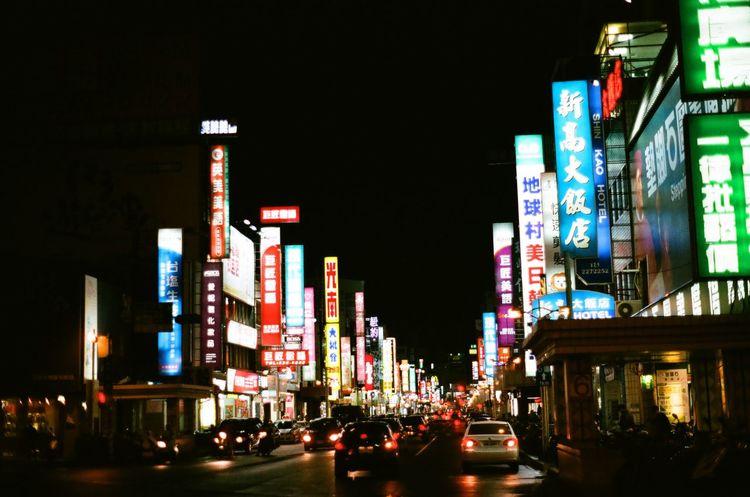 135film 135mm Billboards City Street Cityscape City Lights Film Photography Illuminated Jiayi Jiayi, Taiwan Neon Lights Neon Sign Night Road Scenery