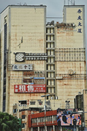ゆ2017.07.04 VSCO 壁萌 彰化 Taiwan