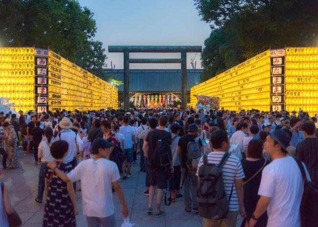 Mitama Festival in Tokyo. Japan. Japan Lanterns Matsuri Mitama Matsuri Shrine Tokyo Torii Gate Tradition Traditionnal Yasukuni Yasukuni Shrine City Crowd Culture Festival Group Of People Large Group Of People Leisure Activity Lifestyles Night Outdoors Real People Religion Travel Destinations Yellow Color