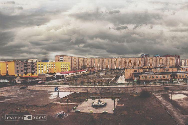 Rain Pluviophile Mongolia Clouds