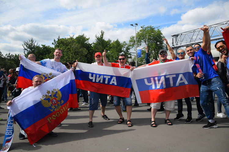 Contact me : roman@alyabev.com Fifa Football Moscow Adult City Cloud - Sky Crowd Day Fan Fans Fifa18 Fifa2018 Flag Group Of People Lifestyles Men Nature Outdoors People Protest Protestor Real People Sky Street Text Walking Western Script Women