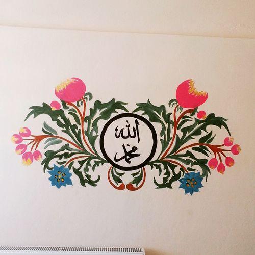 Duvarboyama Evdekorasyon Dekorasyon Draw Allah Muhammed(sav) Sakarya çizim
