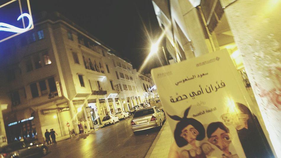 فئران أمي حصة سعود السعنوسي كتب Books