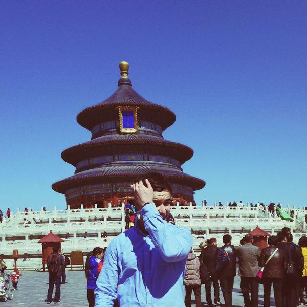 Temple Of Heaven Beijing Historical Site Building