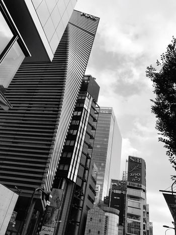 I plan on going to Japan Robot Week 2016. Architecture Low Angle View Building Exterior Built Structure City Sky No People Day Exhibition Robot Engineering Cloudy EyeEm Blackandwhite Tokyo