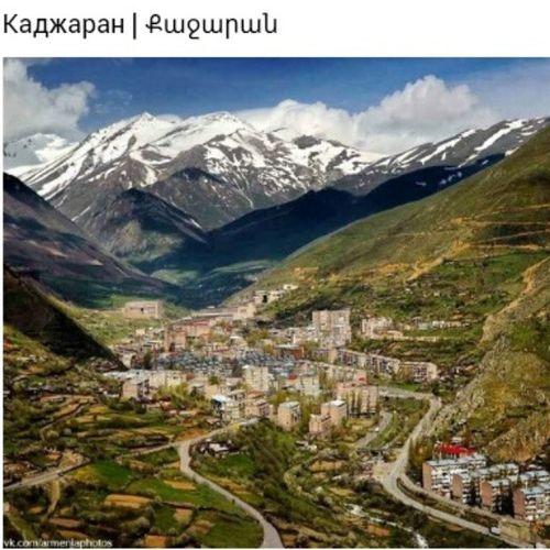 Каджаран