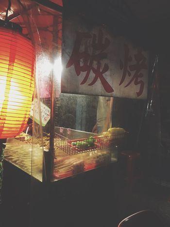 NewTaipeiCity June 六月 台湾 新北 臺灣 Taiwanese Taiwan 泰山 碳烤