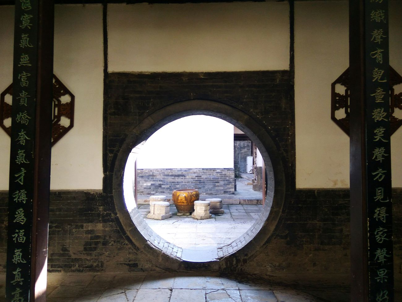 arch, indoors, architecture, window, built structure