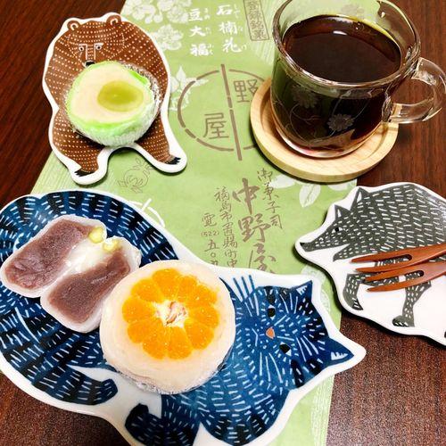 コーヒー Coffee Time Coffee コーヒータイム おやつタイム 和菓子 おやつ ぶどう大福 みかん大福 豆大福 大福
