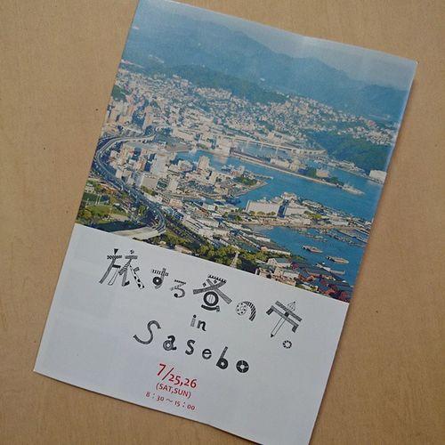 7.25-7.26 旅する蚤の市 in Sasebo Antique Cocoa 出店させて頂きます。 AntiqueCocoa 蚤の市 護国神社蚤の市 古道具 佐世保 高知