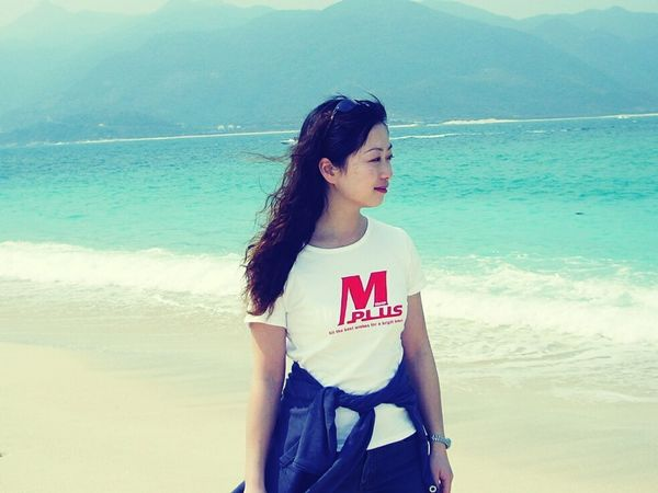 old photo In Hainan China Sea Good Memory Hello World Sunlight