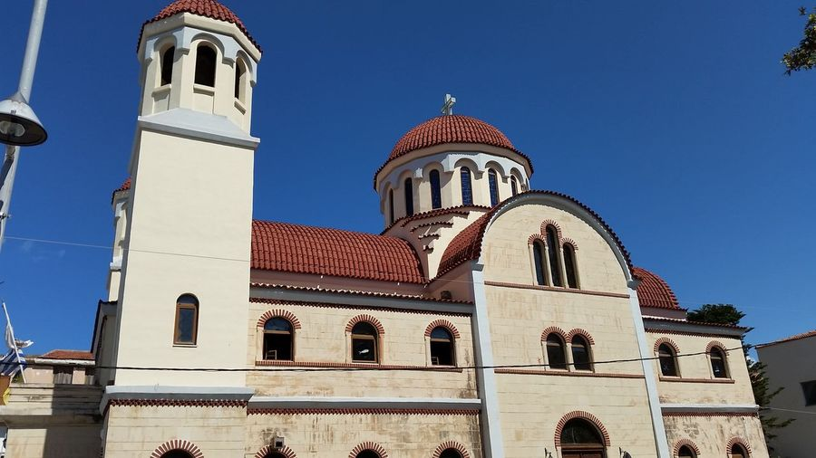 Low Angle View Of Orthodox Church Against Clear Sky