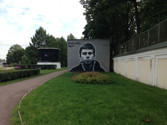 Sergey Bodrov Graffiti in Saint Petersburg Actor Brat Day Graffiti Grass Green Color HERO Idol Lawn Leisure Activity Lifestyles Memories Movies Outdoors Piter  Portrait Post-soviet Russia Russian Saint Petersburg Sankt-peterburg Sergey Bodrov Sky Streetart Tree