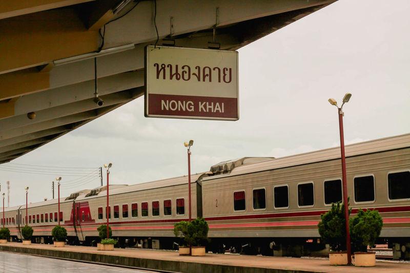 Photo taken in Nong Khai, Thailand