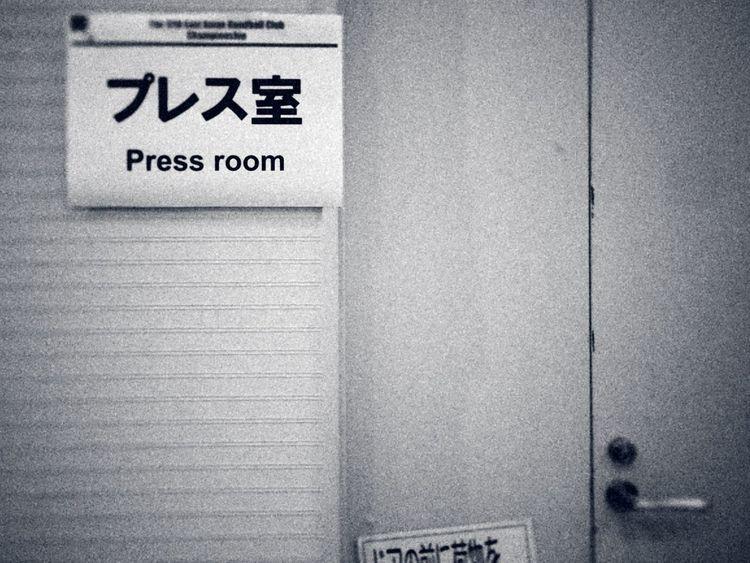 Pressroom Press The Press - Work