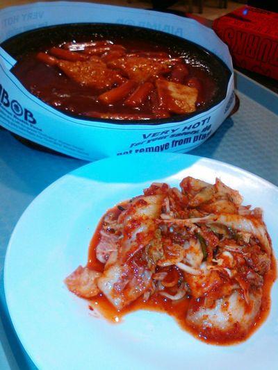 Tteokbokki and kimchi~ ^°^ HOTNESS OVELOAD LIKE 박지민의 아브스~ *-* ㅋㅋㅋ 감사합니다 Diane 언니~~^^