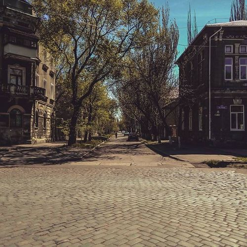бердянск улица
