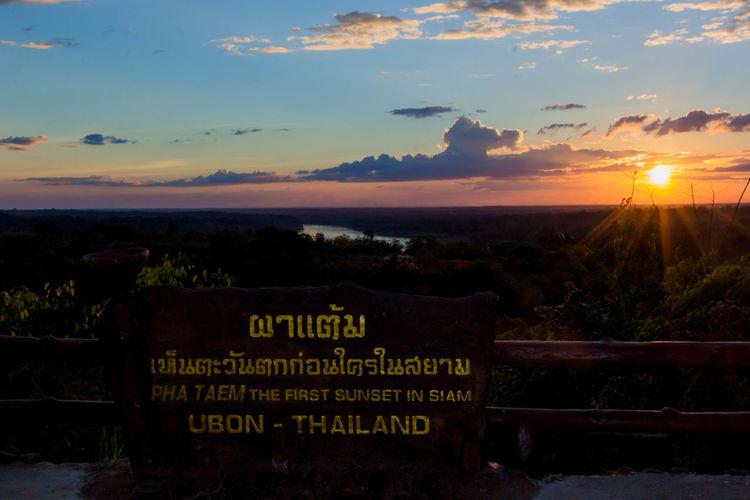 Sunset Sky Text