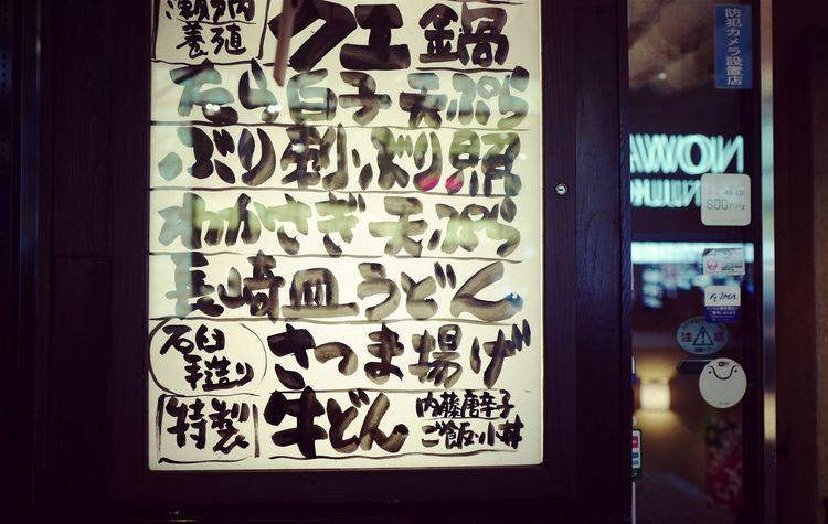 | 东京 | tokyo | 涉谷 | leica q |
