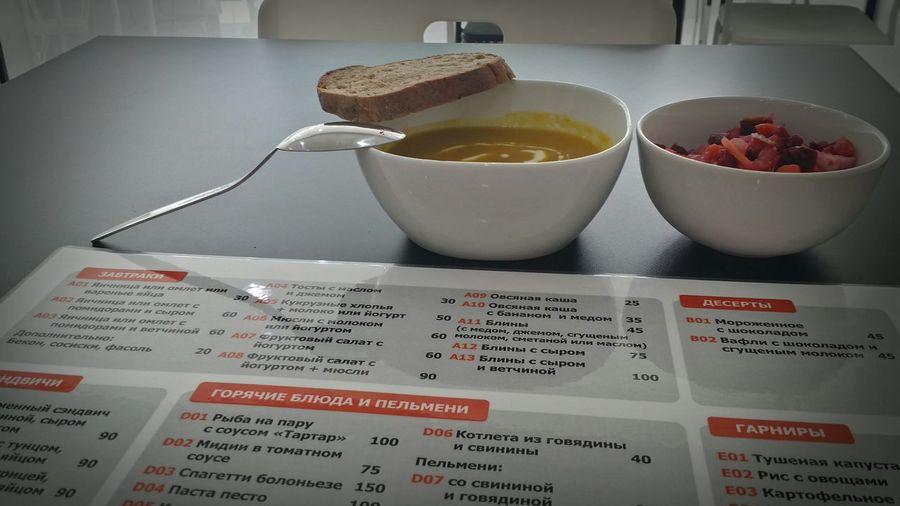 Test drive of Russian Cuisine Samui русская кухня на самуи Pumkin Soup Venegret Salad Good price! Good taste!