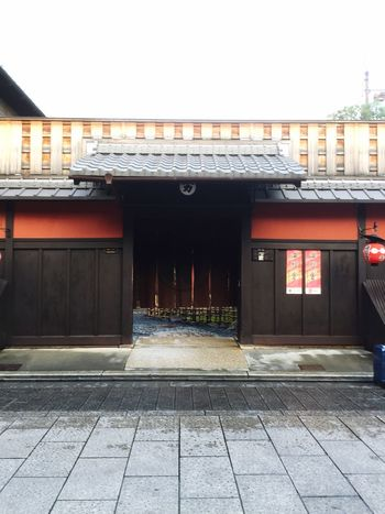 祇園 一力茶屋