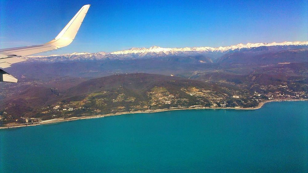 From An Airplane Window Mountains Of Abkhazia